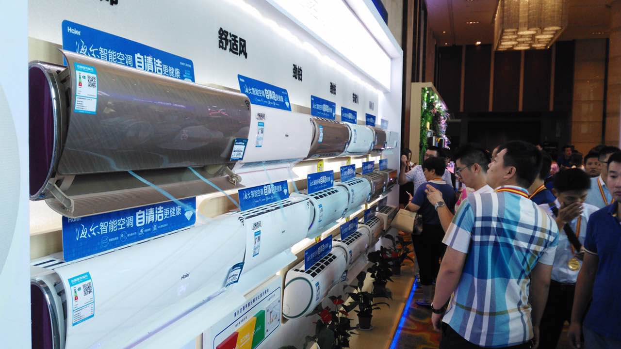the cool year new product release conference in jinan of haier air conditioner was focused on the theme u201clet the air understand you betteru201d
