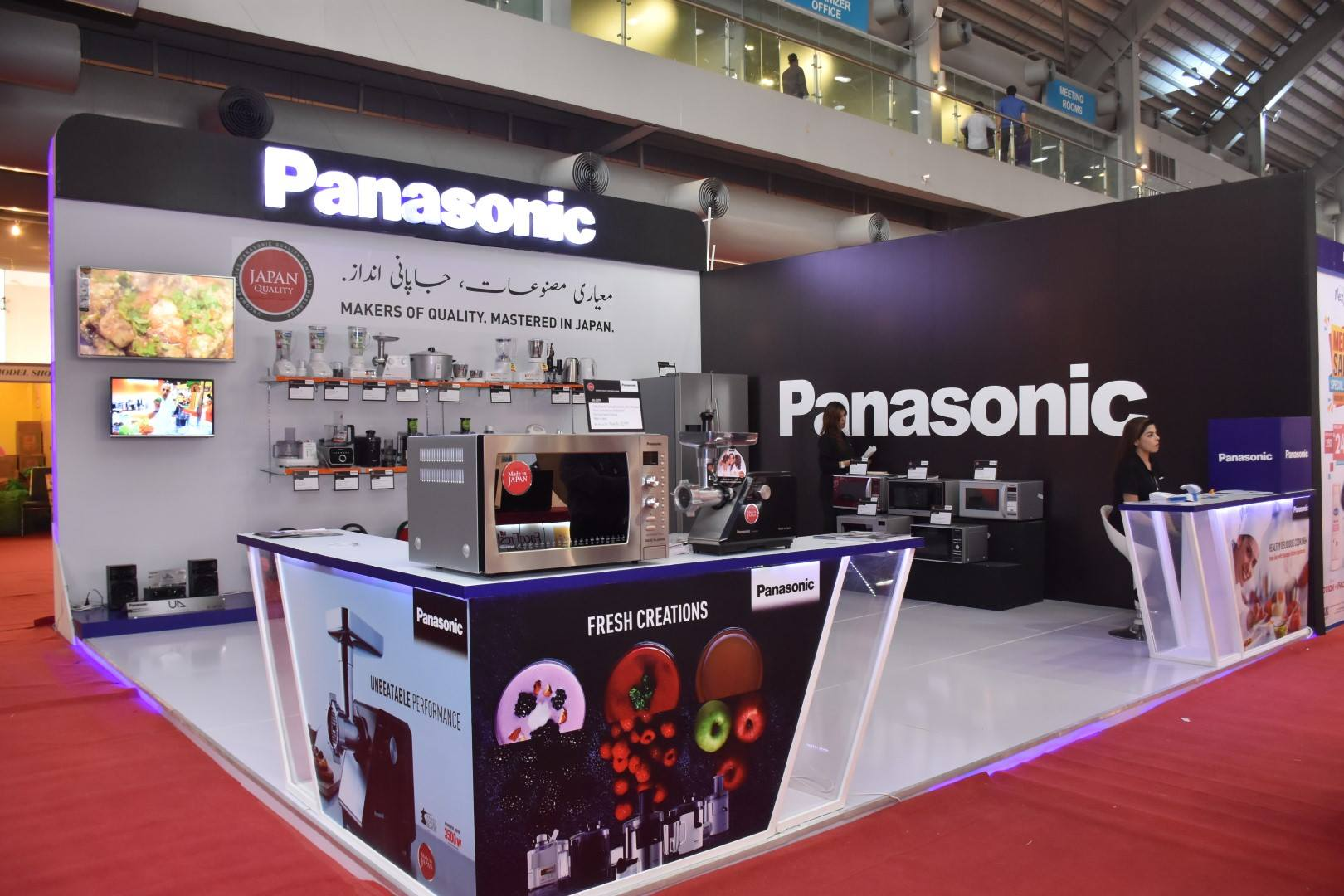 The 11th Masala Family Festival Held In Pakistan From 4thu2013 5th November,  2017 At Expo Centre Lahore Has Been The Occasion For Panasonic Marketing  Middle ...